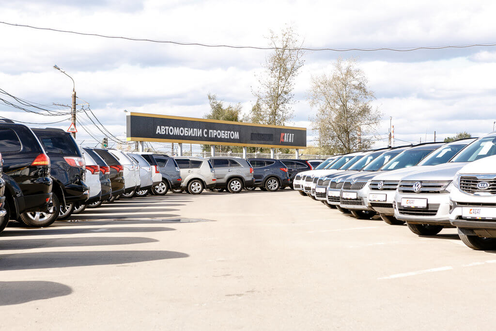 авторынок в Нижнем Новгороде
